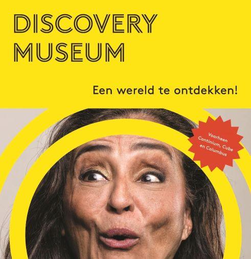 Designmuseum Cube maakt doorstart als onderdeel van nieuw Discovery Museum